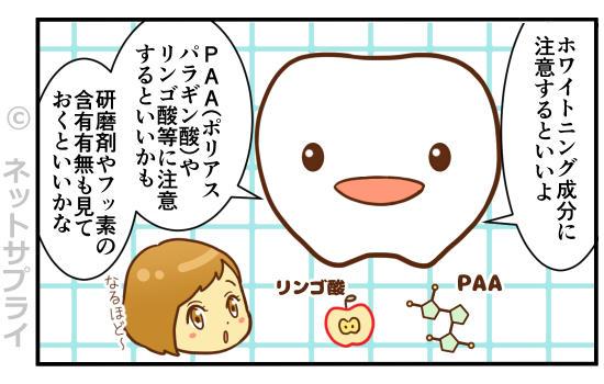 4コマ②.jpg