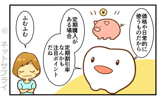4コマ③.jpg